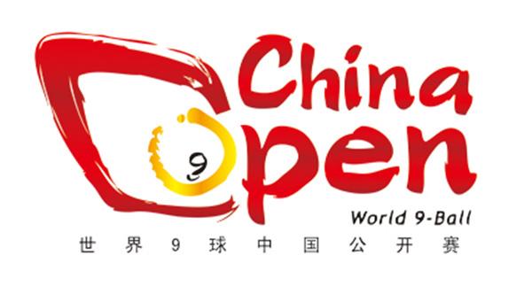 china-op2014-60