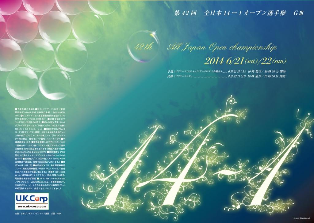 jpba2014_14-1_work02