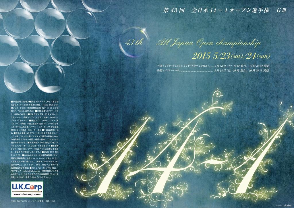 jpba2015_14-1_wo1_01