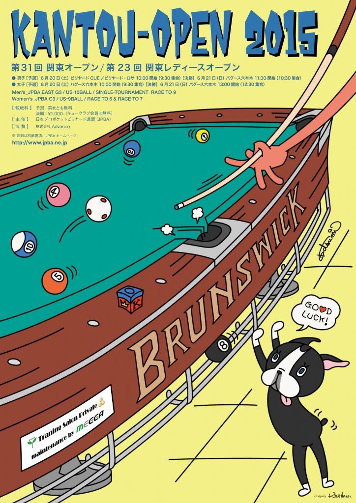 31-kanto-poster_01