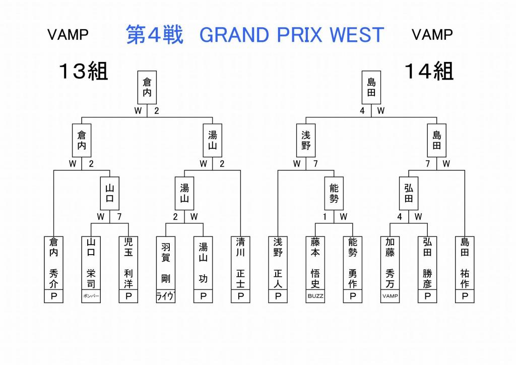 gpw-4-1018_08