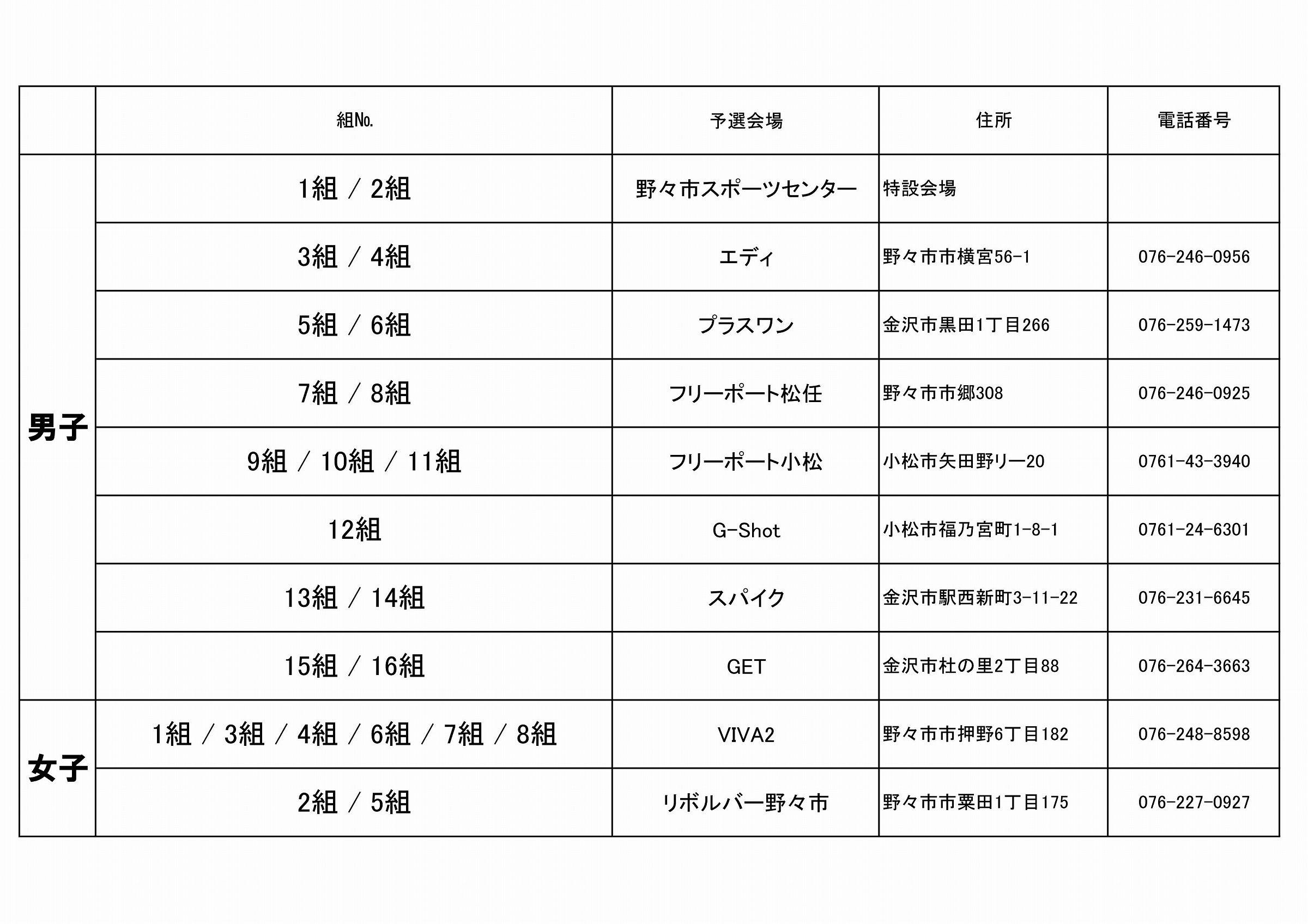 h-top_01