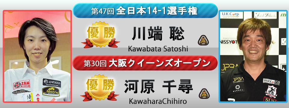 14-1大阪