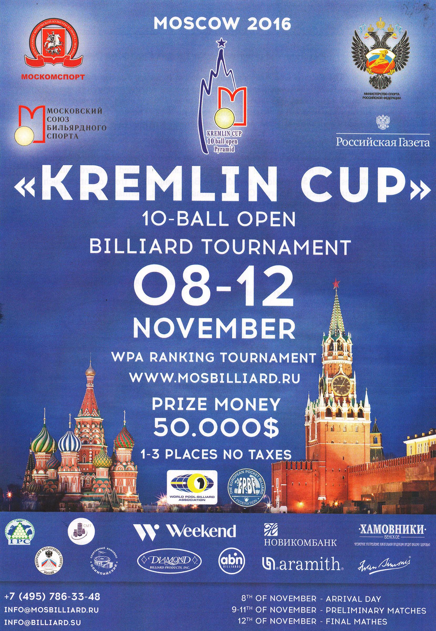 2016 クレムリンカップ:要項 | 大会要項,海外 | JPBA|日本プロ ...
